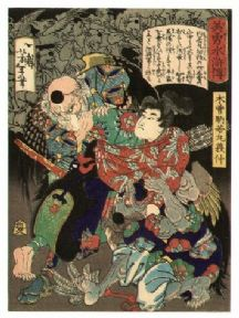 Vintage Japanese poster - Samurai's and demon